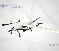 数字鹰YFT-CZ35复合翼无人机长航时远距离